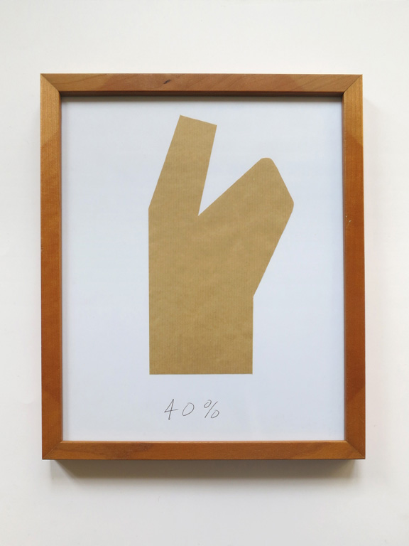 Claude Closky, '40%', 2014, black ballpoint pen on paper, wood frame, 32 x 26 cm.
