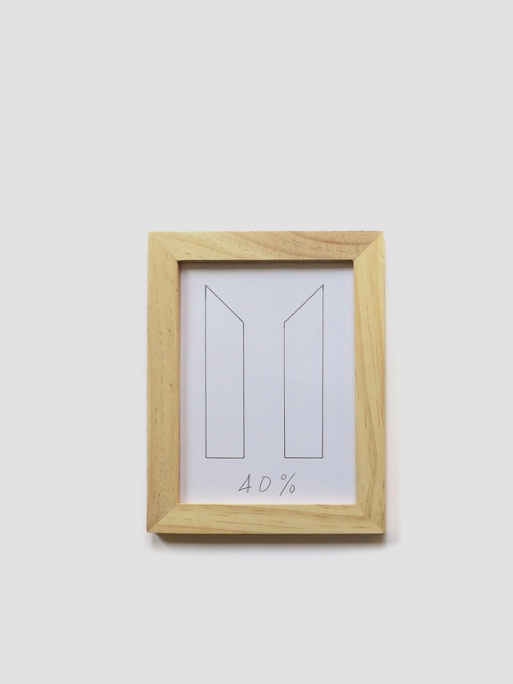 Claude Closky, '40%', 2014, black ballpoint pen on paper, wood frame, 22 x 16 cm.