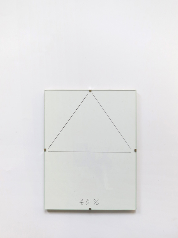 Claude Closky, '40%', 2014, black ballpoint pen on paper, clip-frame, 24 x 18 cm.
