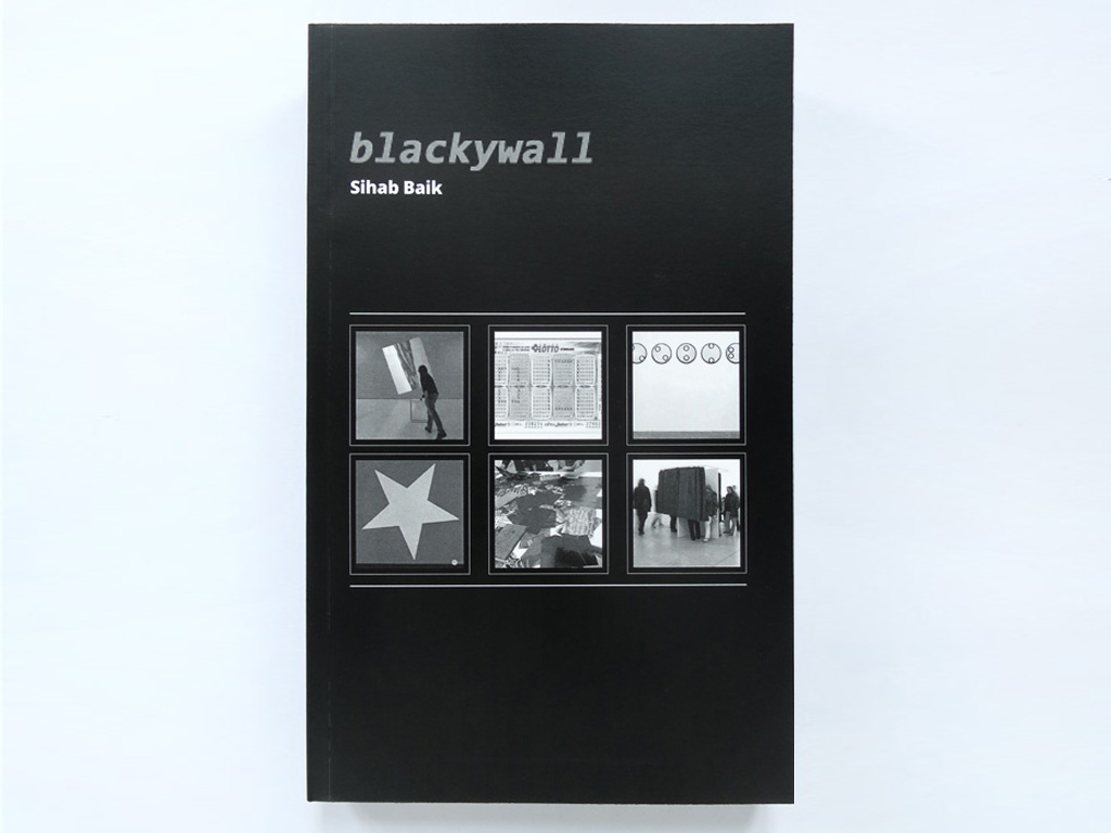 Sihab Baik, 'Blackywall,' 2015, Paris, Rrose Editions. Digital print, 200 pages, 23 x 14,5 cm, duplex laser print, 1 page 21 x 26 cm.