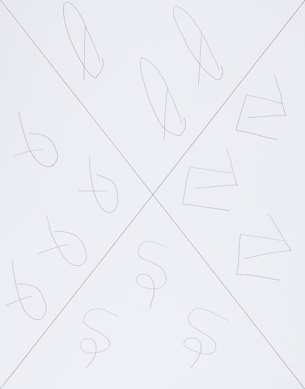 Claude Closky, 'X (e),' 2015, black ballpoint pen on paper, 65 x 51 cm.
