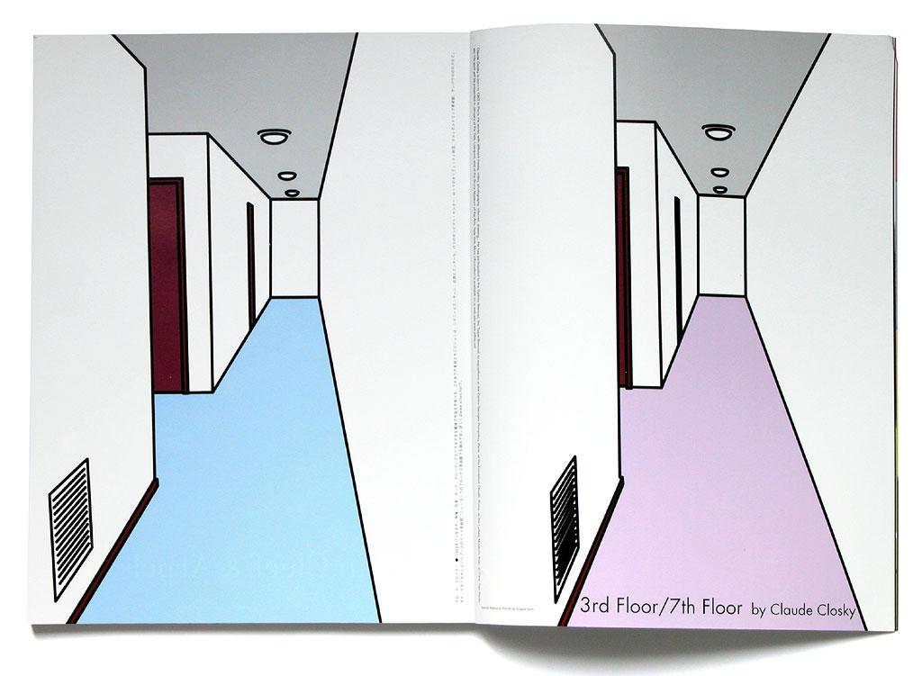 Claude Closky, '3rd Floor / 7th Floor', 2003, Tokyo: RyukoTsushin, #477 (March), pp. 6-7.