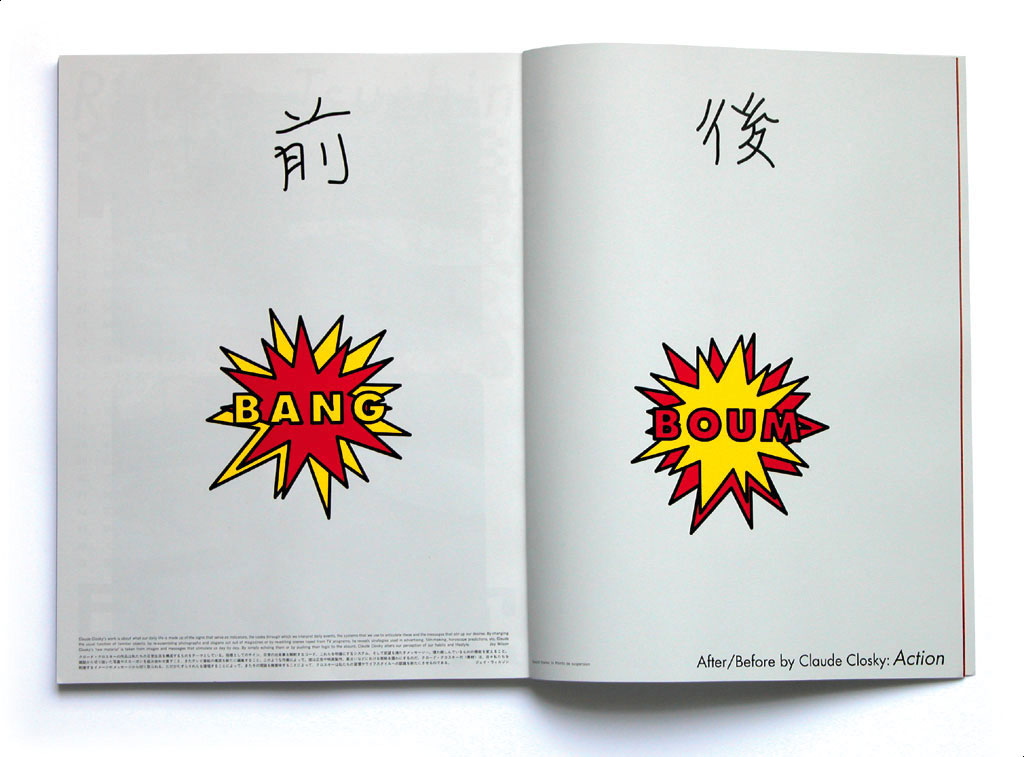 Claude Closky, '前 / 後 [After/Before] Action', 2002, Tokyo: RyukoTsushin, n°474 (December), pp. 16-17.