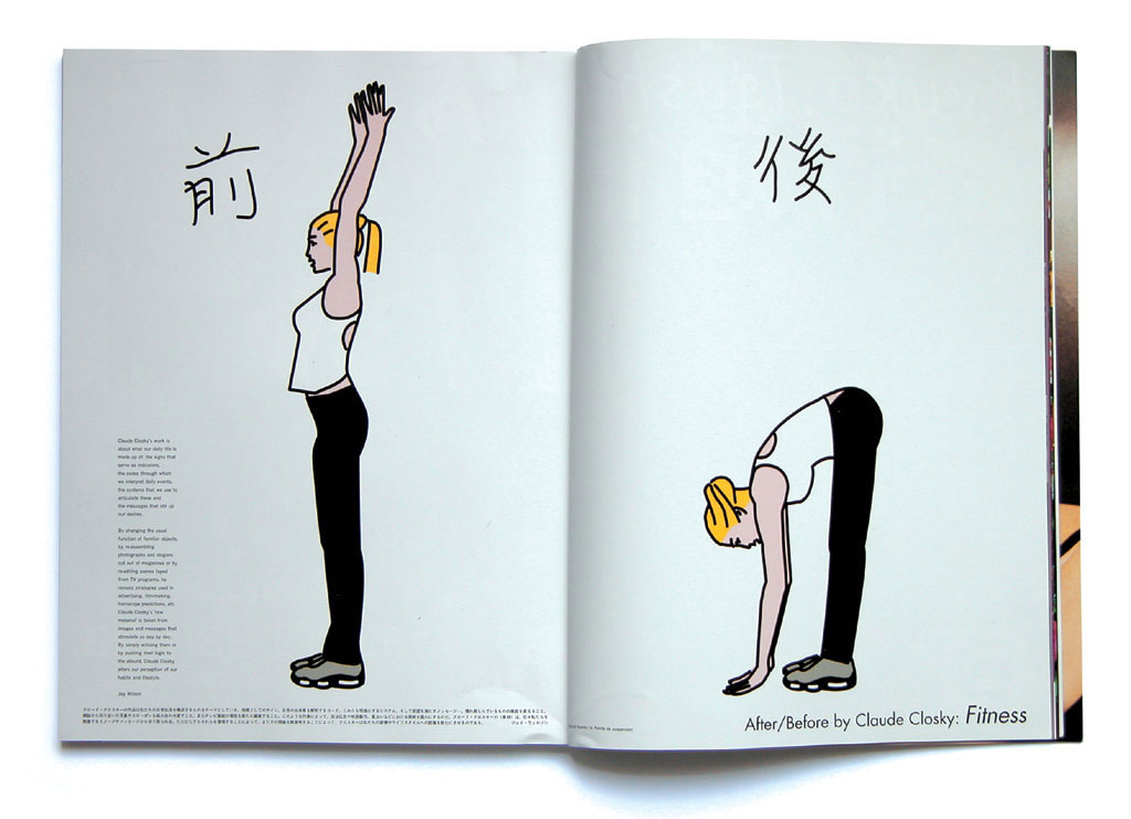Claude Closky, '前 / 後 Fitness (After/Before)', 2002, Tokyo: RyukoTsushin, n°472 (October), pp. 16-17.