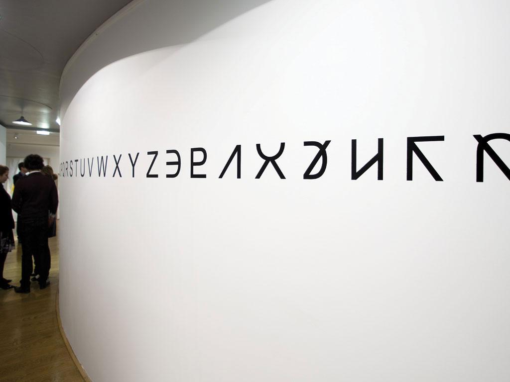 Claude Closky, 'Alphabet', 2008, wall painting, dimensions variable. 'Ecritures Silencieuses', Espace Louis Vuitton, Paris. 27 March - 23 August 2009. Curator: Hervé Mikaeloff.