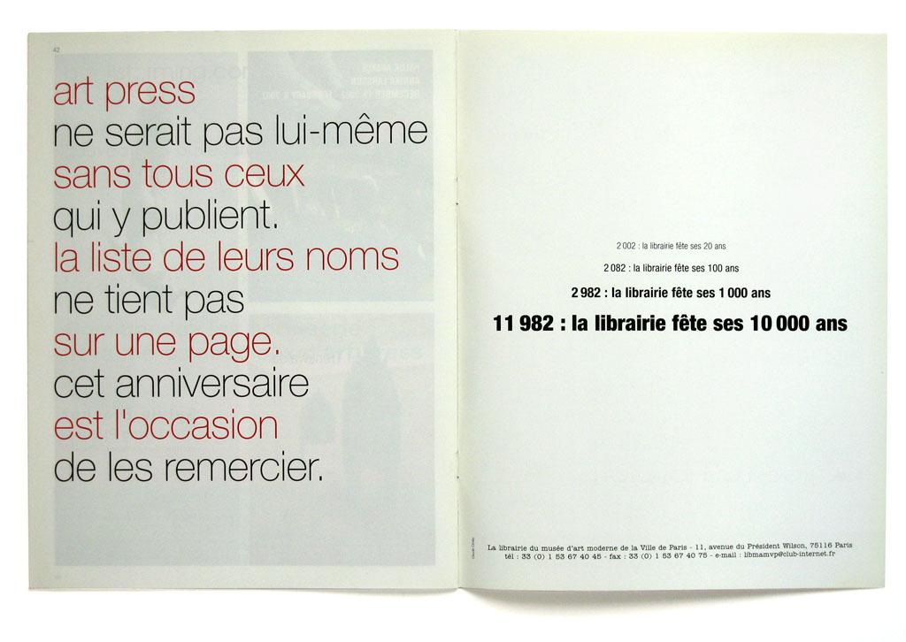 """Claude Closky, 'La librairie fête son anniversaire [The bookstore celebrates its anniversary]', 2002, advertisement campaign. Paris: Musée d'art Moderne de la ville de Paris bookshop, in Art press #284, supplément """"Art press par lui-même"""" (November), 3rd cover; Beaux-Arts Magazine (December)."""