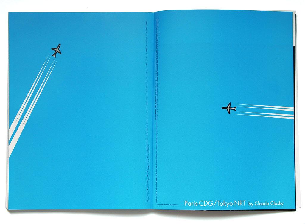 Claude Closky, 'Paris CDG / Tokyo NRT', 2003, Tokyo: RyukoTsushin, #480 (June), pp. 6-7.