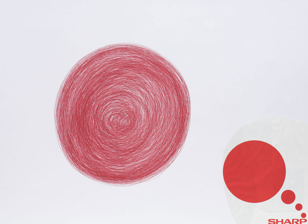 Claude Closky, 'Sharp', 1996, red ballpoint and collage pen on paper, 51 x 70 cm.