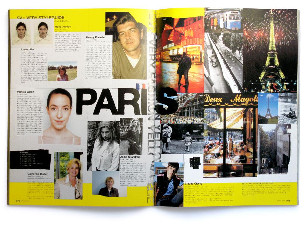 Claude Closky, 'Snapshots in Paris', 2003, Tokyo: Studio Voice vol. 328 (April).