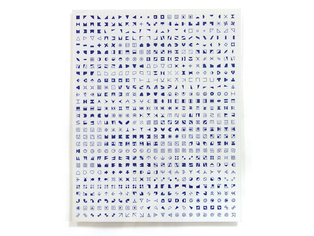 Claude Closky, 'Untitled (little drawings in little squares)', 1992, ballpoint pen on grid paper, 30 x 24 cm.