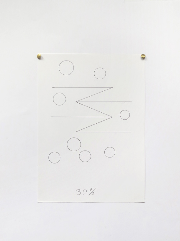 Claude Closky, '30%', 2014, black ballpoint pen on paper, drawing pins, 30 x 21 cm.