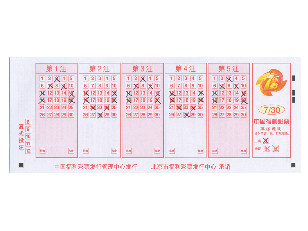 Claude Closky, 'Chinese Lotto Bulletin (1),' 2007, ballpoint pen on printed matter, 7,5 x 19 cm.