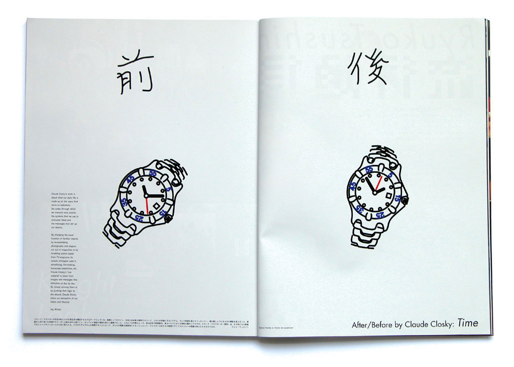 Claude Closky, '前 / 後 [After/Before] Time', 2002, Tokyo: RyukoTsushin, n°471 (September), pp. 16-17.