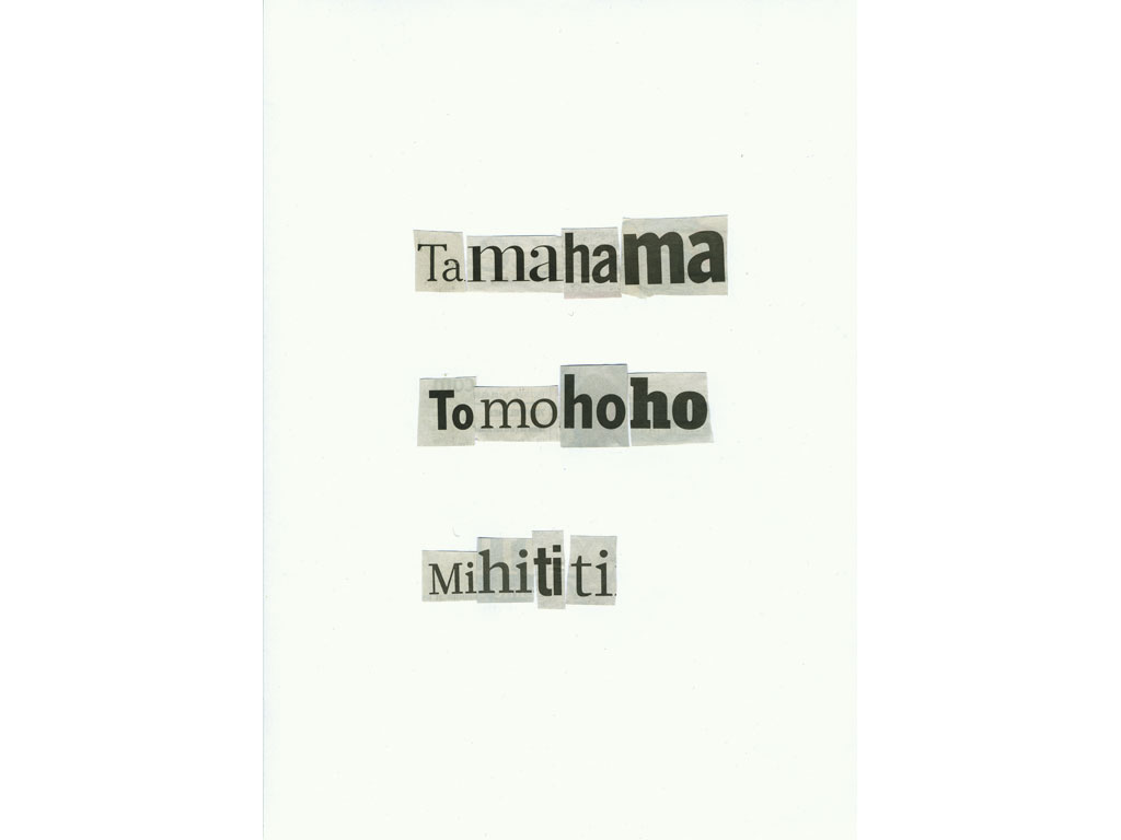Claude Closky, 'Hohohiha', 2010, collage on paper, diptyque, twice 30 x 21 cm.