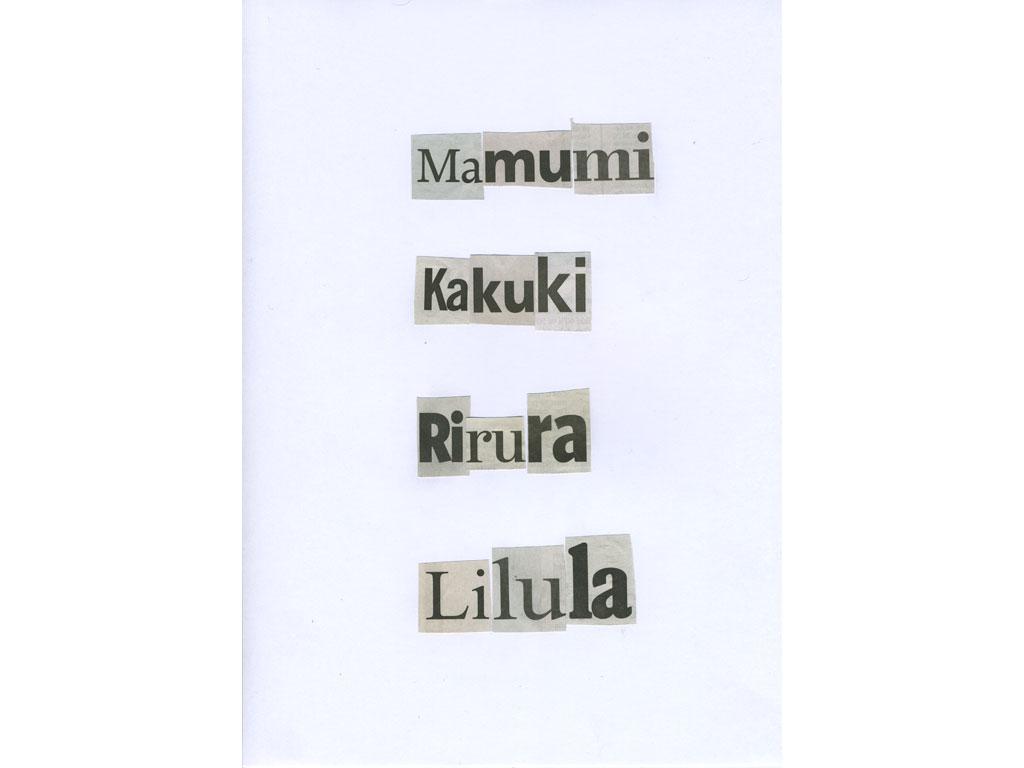 Claude Closky, 'Mamumi', 2010, collage on paper, diptych, twice 30 x 21 cm.
